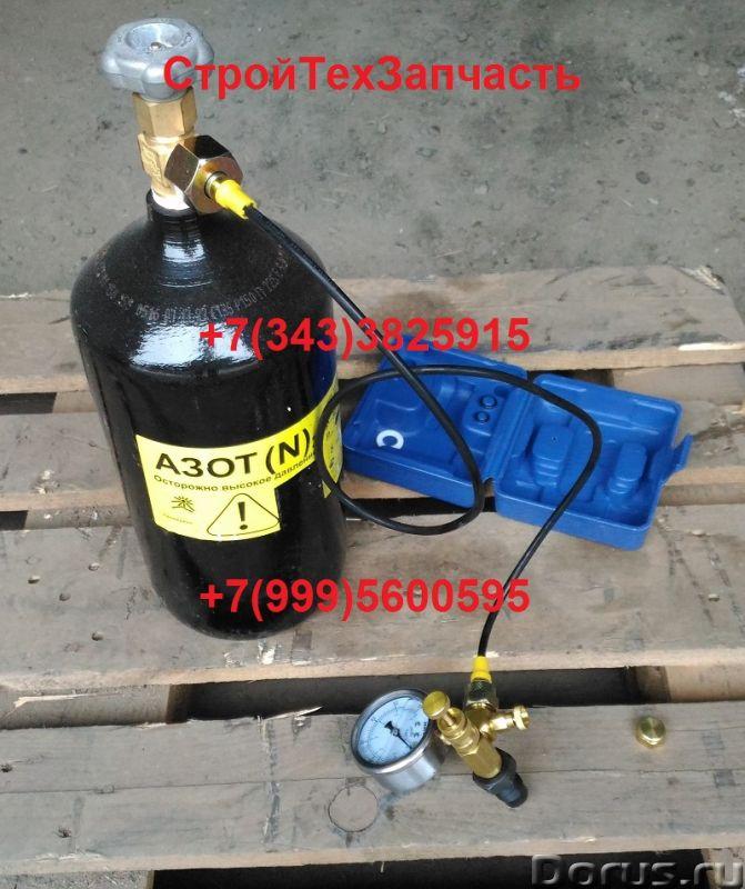 Зарядить гидромолот азотом с помощью специального комплекта - Запчасти и аксессуары - Предлагаем спе..., фото 1