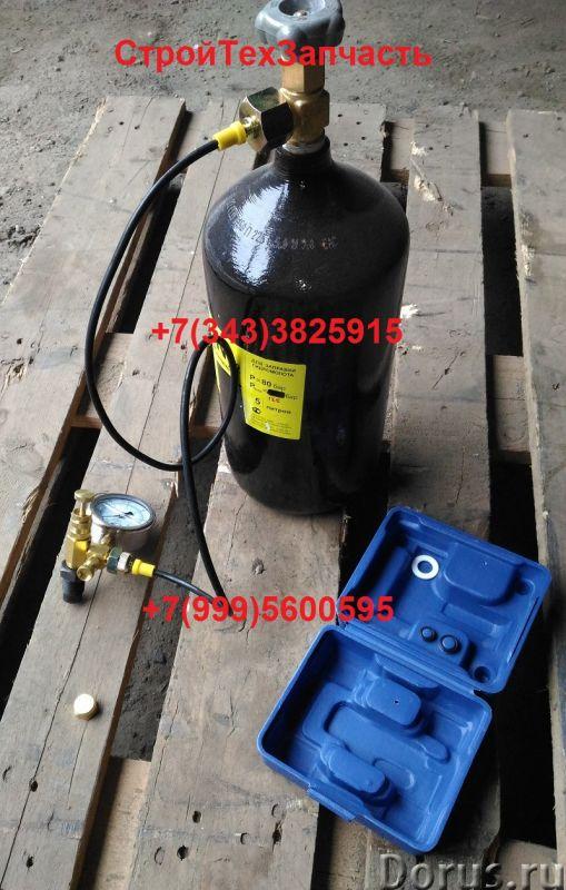 Зарядить гидромолот азотом с помощью специального комплекта - Запчасти и аксессуары - Предлагаем спе..., фото 2