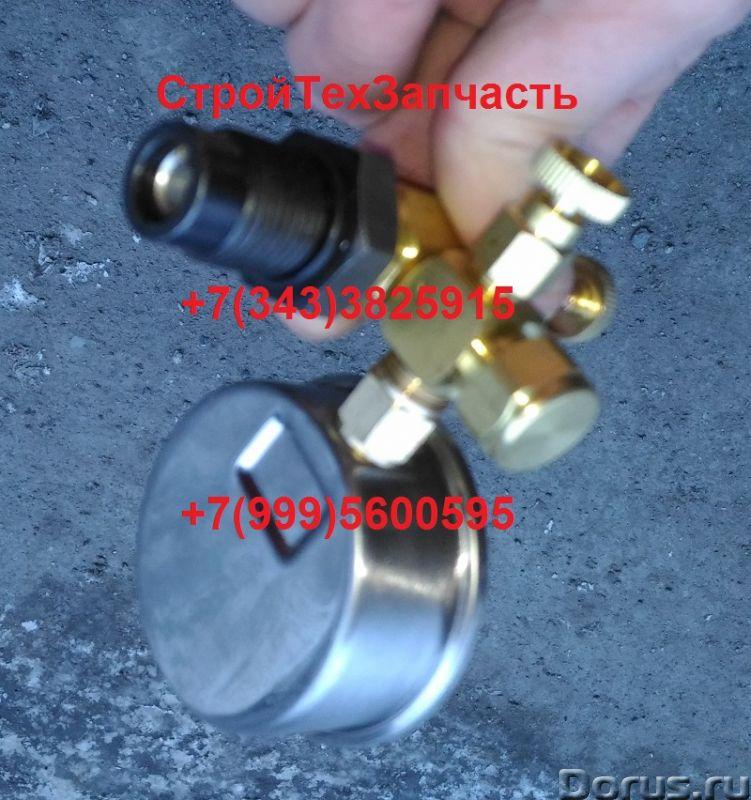 Зарядить гидромолот азотом с помощью специального комплекта - Запчасти и аксессуары - Предлагаем спе..., фото 6