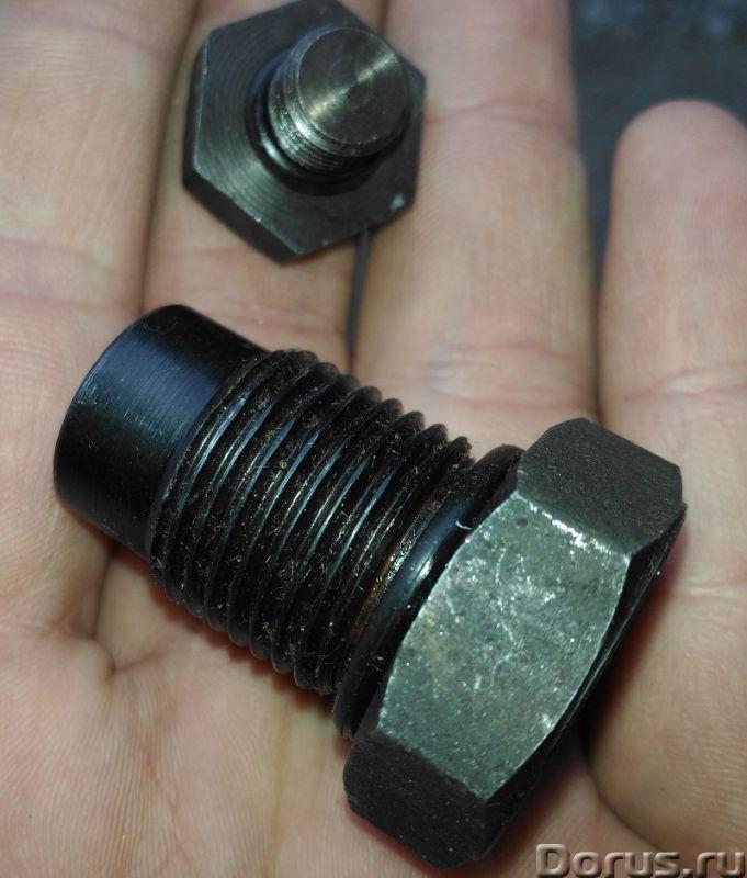 Зарядить гидромолот азотом с помощью специального комплекта - Запчасти и аксессуары - Предлагаем спе..., фото 7